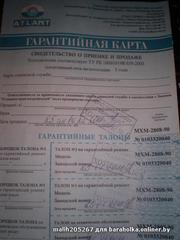 Холодильник Атлант МХ 2808-90 2011 г. выпуска г. Солигорск