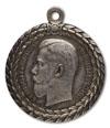 Медаль «За беспорочную службу в полиции»