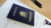 водительское удостоверение украины