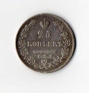 25 копеек 1827 год Россия серебро Н.Г состояние хорошее