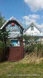 Дом 3 км от г.Слуцка д.Новый Двор