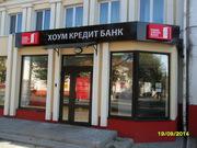 Сдается помещение в аренду под Банк,  Магазин,  Бутик,  Аптека,  г. Слуцк