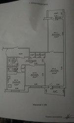 Продам 3х комнатную квартиру в центре города по улице Ленина