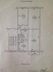 Продается уютная,  светлая 3-х комнатная квартира в г. Слуцк