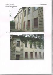 Продается здание бывшей школы