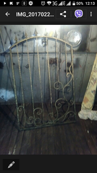 Коварные ворота, калитка