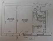 Продажа 2-х комнатной квартиры,  г. Слуцк,  ул. Ленина,  дом 201